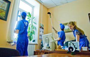 Уборка помещений в Санкт-Петербурге